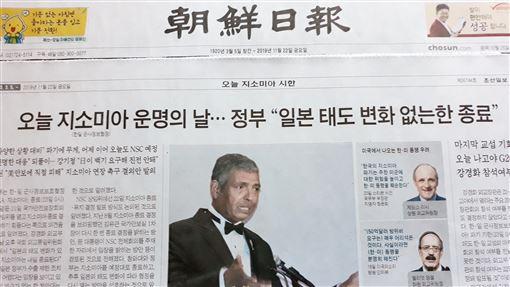 前駐韓美軍司令:國家主義讓同盟重要性被忽略南韓「朝鮮日報」22日報導,前駐韓美軍司令布魯克斯美國時間20日晚間,以演講人身分出席美國非營利組織「韓國協會」。中央社記者姜遠珍首爾攝  108年11月22日
