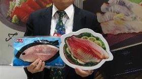 國發基金,地方創生,首案投資,養殖,台灣鯛(圖/中央社)
