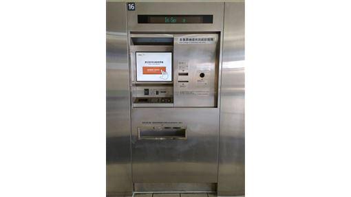 台灣高鐵,新一代售票機,全部上線,找錢,找紙鈔(圖/台灣高鐵提供)中央社