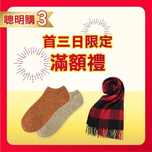 衣服,服飾,GU,限時,GU 6 週年狂歡祭,99元圖/翻攝自臉書「GU Taiwan」粉專
