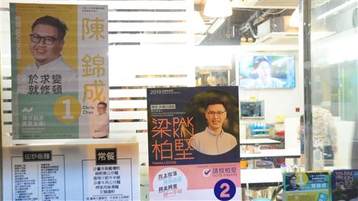 香港,選舉,反送中,備受關注,如期舉行,游離選民(圖/中央社)
