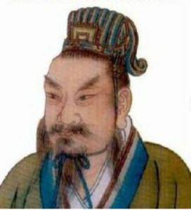 劉義康(百科知識中文網)