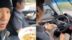 陳建州,自動駕駛,影片,吃麵,危險駕駛,不良示範 圖/翻攝臉書