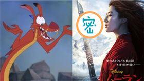 劉亦菲,花木蘭/微博