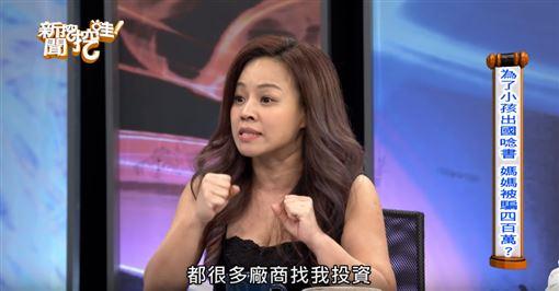 廖其芳,新聞挖挖哇/YouTube