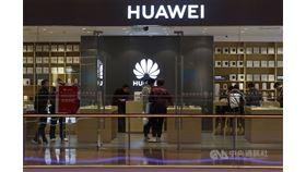 美國監管當局22日一致將中興通訊和華為技術列為國家安全威脅,並將這兩家中國電信公司擋在補助購買設備和服務的85億美元聯邦基金門外。圖為上海陸家嘴中心的華為門 市。