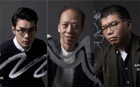 金馬獎評審團名單,香港影人,《一念無明》導演黃進、影評人馮家明、與動畫人盧子英。 圖/翻攝自金馬官網