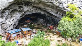 貴州山洞(鳳凰網)
