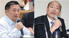 王定宇、韓國瑜(組合圖/資料照)
