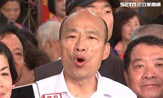 罷韓驚爆「黑道監票」 韓國瑜說話了