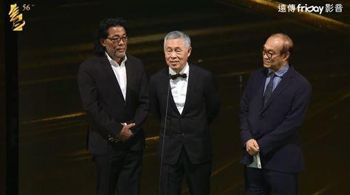 第56屆金馬獎「最佳新導演」、「最佳紀錄片」兩項大獎由攝影師李屏賓、音效師杜篤之、剪接師廖慶松3位國寶級電影工作者頒發。