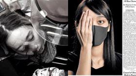 香港,反送中,爆眼少女,紐約時報,攝影,警民衝突,抗爭 推特