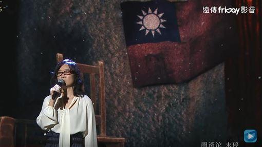 金馬獎,雷光夏,國旗
