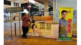 香港區議會選舉24日將登場,但有「勇武派」示威者認為不應高估選舉的政治效應,強調抗爭無論如何都將持續下去。中央社記者沈朋達香港攝 108年11月23日