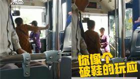 (圖/翻攝自頭條新聞)中國,海南,公車,刷卡