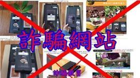 什麼都騙!台灣巧克力才剛拿世界第一 中國詐騙集團就盜用 臉書詐騙