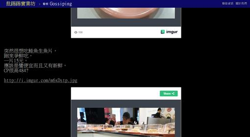 鮭魚,握壽司,價格,漁港,CP值,PTT 圖/翻攝自PTT