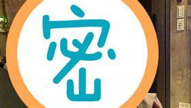 KTV,裸背,辣妹,趴跪,銷魂,美尻,溫度,爆廢公社 圖/翻攝自臉書爆廢公社