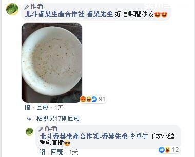 珍珠 乾拌麵
