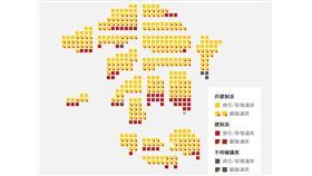 香港泛民主派在區議會選舉中大獲全勝,篤定將可以取得特首選舉委員會1200席中的117席。圖為截至上午10時許,非建制派已取得388席,建制派取得58席。(立場新聞提供)
