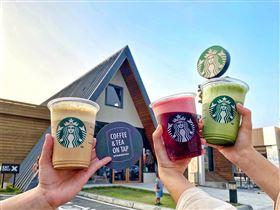 圖片來源:星巴克咖啡同好會(Starbucks Coffee)