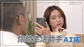 中國文化大學廣告學系第31屆畢業展