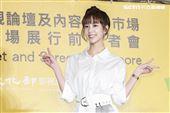 2019新加坡電視影匯市場展行前記者會《守著陽光守著你》演員何紫姸。(圖/記者林士傑攝影)