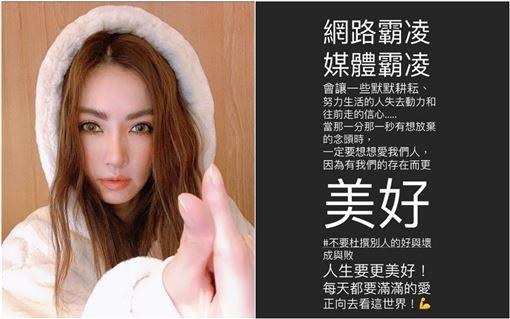謝金燕(翻攝IG)