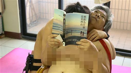 全裸,裸體,藝術,天體營,阮仁珠(記者陳則凱攝影)