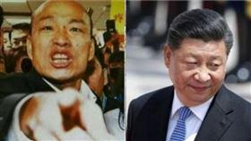韓國瑜、習近平(組合圖/資料照)