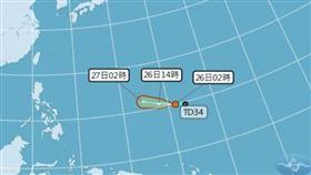 熱帶性低氣壓恐發展成第28號颱風「北冕」(圖/氣象局)