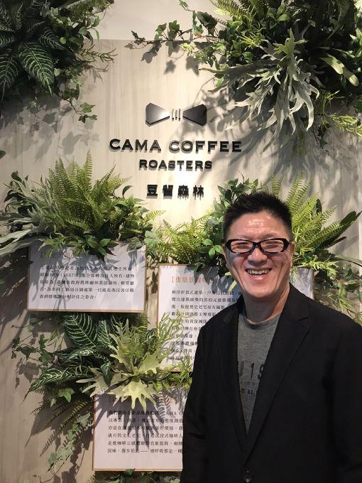 cama明年首度走出台灣  第一季插旗東南亞cama董事長何炳霖表示,cama cafe將在明年第一季首度走出台灣,以代理方式於東南亞開出首間海外據點。中央社記者江明晏攝  108年11月26日