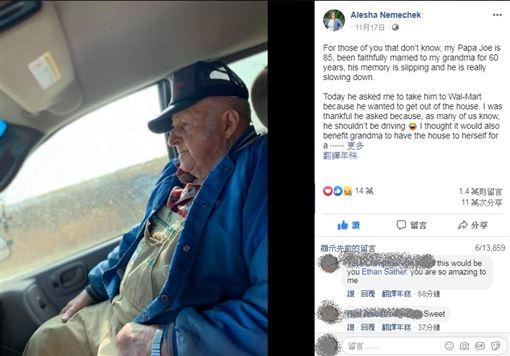 憶力差爺吵著去超市!孫女一看 推車放滿「奶奶愛的」爆哭(圖/翻攝自Alesha Nemechek臉書)