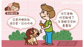 名家/愛你寵物網(勿用)