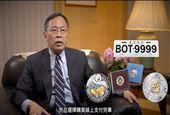 臺灣銀行百年老店 創新研發令人驚艷