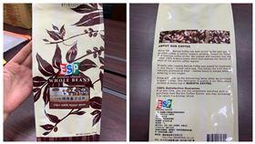 西雅圖咖啡爆高價阿拉比卡咖啡豆摻雜低價咖啡豆。(圖/翻攝畫面)