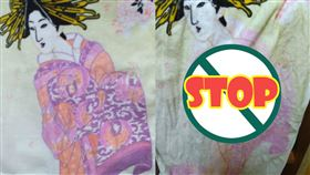 毛巾,和服,美人,裸女,日本 圖/翻攝爆廢公社二館