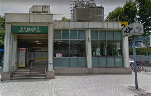 新店區公所,捷運,松山新店線,新店區公所站,PTT 圖/翻攝自Google map