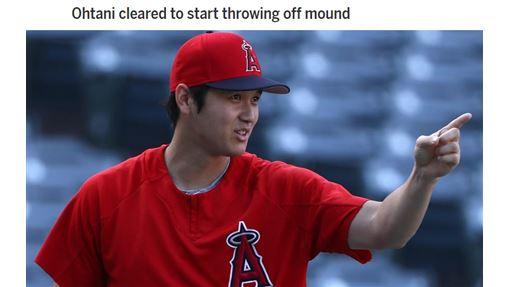 ▲大谷翔平正式在投手丘上練投。(圖/翻攝自MLB官網)