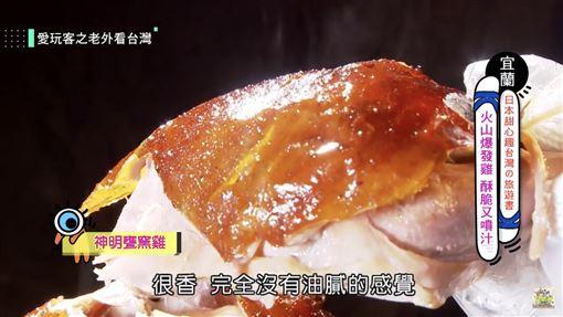 宜蘭美食(圖/愛玩客)