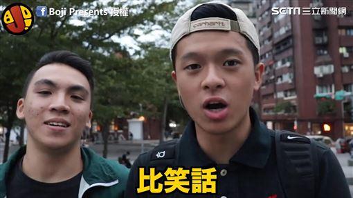 Boji Presents找小學生比賽說笑話。(圖/Boji Presents臉書授權)