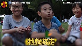 小弟弟的雞掉水裡笑話獲勝。(圖/Boji Presents臉書授權)