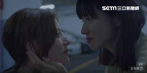 金鐘女神林予晞,連俞涵 真實閨蜜詮釋女女戀 熱吻戲猛到位照片提供:好多音樂
