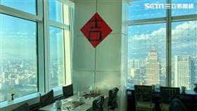 台北101的35樓。(圖/記者蔡佩蓉攝影)