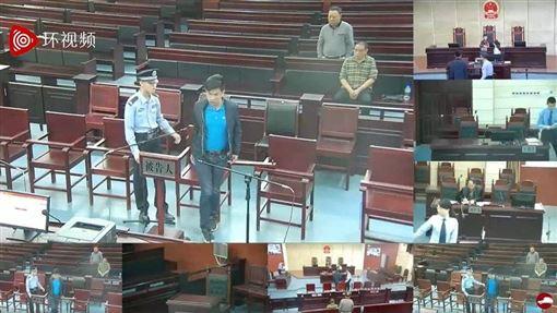 中國媒體公布法庭畫面 指王立強因詐騙罪被判刑,圖/翻攝自環球網微博