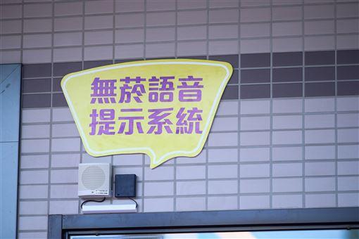台中市,無菸環境,盧秀燕,無菸語音廣播系統,提升禁菸(圖/市府提供)中央社