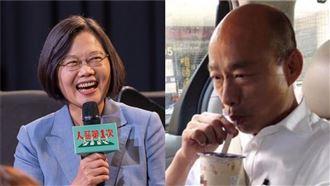 國民黨支持度高於韓…蔡卻大於民進黨