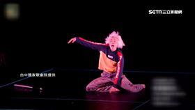 2020台灣國際藝術節