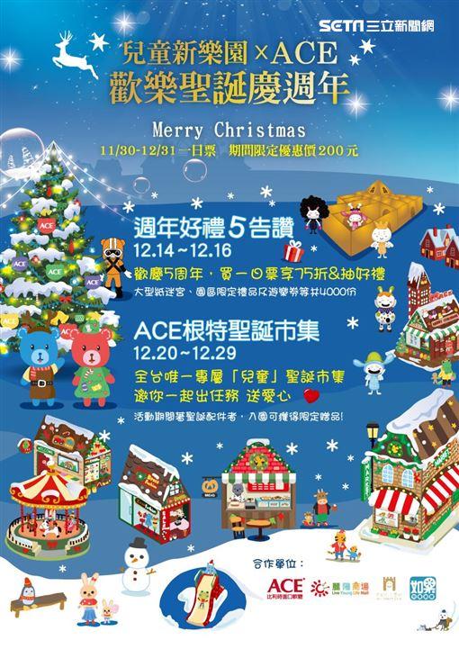 台北捷運公司,兒樂,一日票,密室逃脫,別鬧了!噴火龍,兒童新樂園 圖/北捷提供