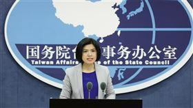 歷任國台辦發言人各具風格 有人在台有分身新任國台辦發言人朱鳳蓮(圖)27日首次踏上發言台就藉著閩南加客語和台灣民眾搏感情。回顧歷任發言人,有人強勢、有人沈穩,有人還經常被綜藝節目模仿而在台灣具有高知名度。(中新社提供)中央社 108年11月27日